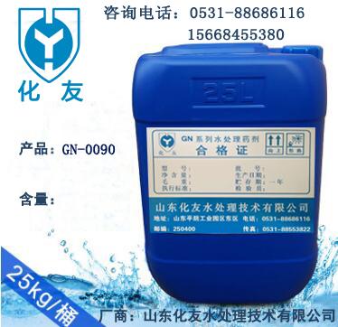 GN-0090双氧水稳定剂