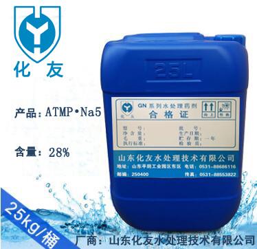 氨基三甲叉膦酸五钠(ATMP•Na5)